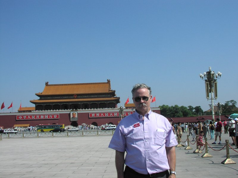 Photo of me in Tiananmen Square, Beijing, July 2002